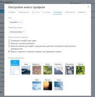 В Asana появился русский язык