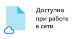 Клиенты облачных хранилищ как альтернатива WebDAV