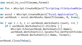 скрипт экспорта Excel в csv