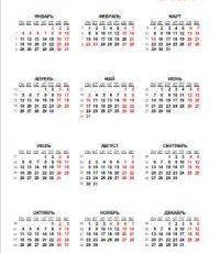 Календари на 2021 год в Excel