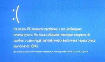 Синий экран Unexpected Store Exception в Windows 10